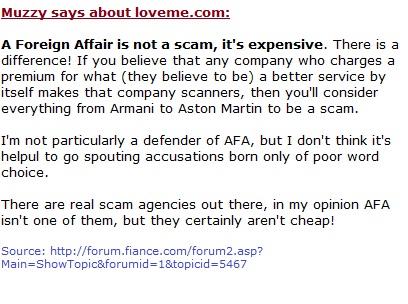 Loveme com scam