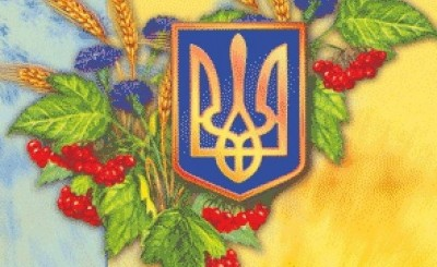 ukrainian dating