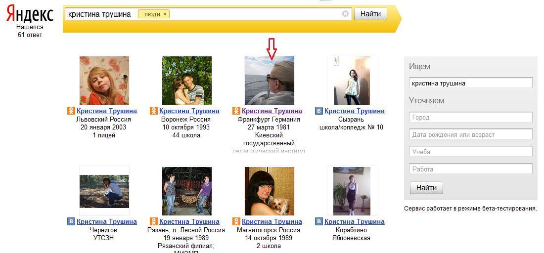 Www online dating ukraine com reviews