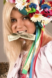 ukrainian dating scammer