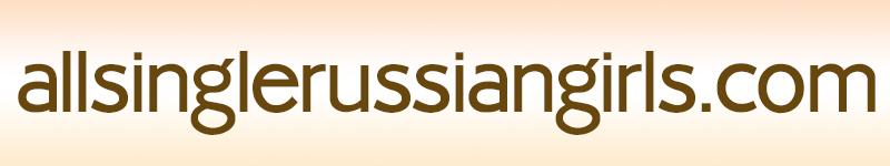 allsinglerussiangirls.com Company logo