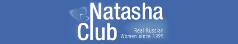 NatashaClub Company logo